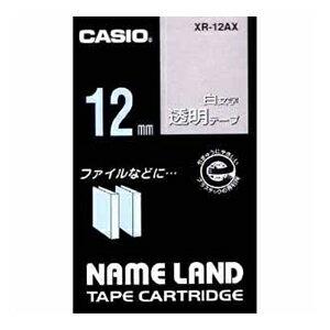 ★まとめ買い★ カシオ ネームランドテープ12mm 透明/白文字 XR-12AX ×10個【返品・交換・キャンセル不可】【イージャパンモール】