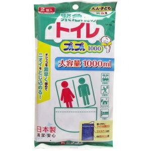 (株)ケンユー 緊急時のトイレ プルプル1000 大容量 2個入  ×100個【イージャパンモール】