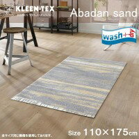 【送料無料】wash+dry マット Decor Abadan sand 110×175cm K020I ラグ/マット/洗える【生活雑貨館】