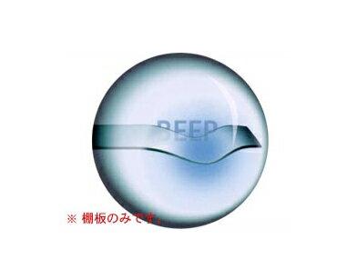 DOLLE インテリアガラス棚 〈ビープ〉  800×200×8mm【ホームセンター・DIY館】