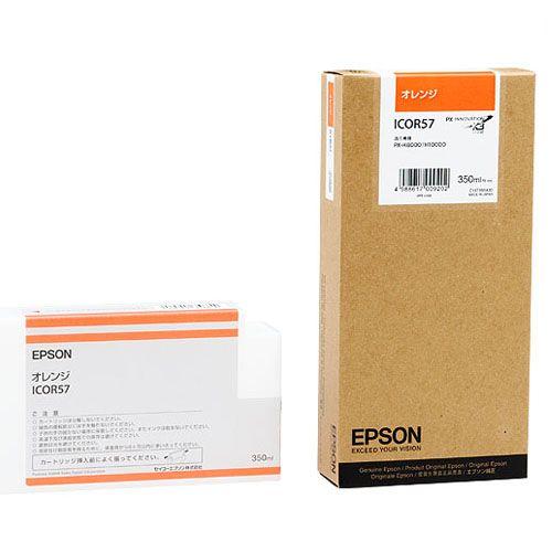 EPSON PX-P/K3インクカートリッジ 350ml オレンジ
