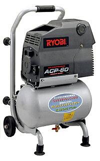 【送料無料】リョービ ACP-60 エアコンプレッサ 1馬力(50Hz・60Hz ) 698400A【返品不可】【代引不可】【ホームセンターDIY館】