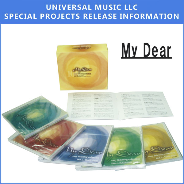 My Dear CD BOX TPD-6016
