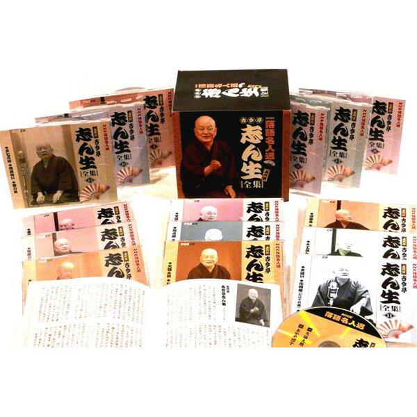 五代目 古今亭志ん生 全集 -NHK落語名人選- [CD15枚組] TPD-6025