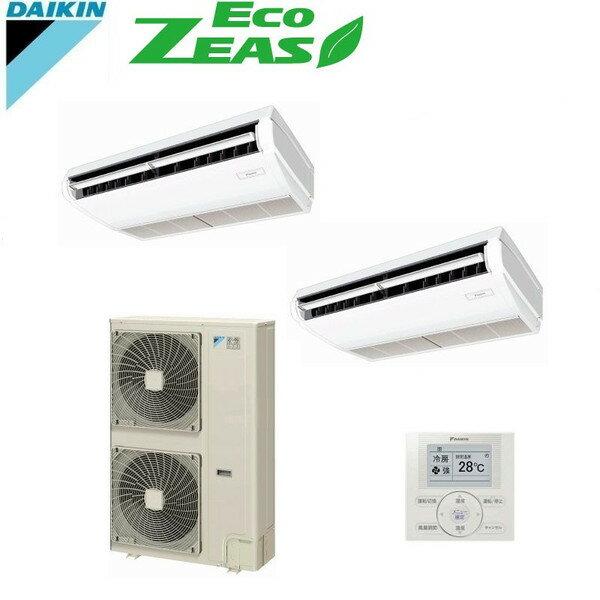 「送料無料」業務用エアコンダイキンECOZEAS-ツイン同時マルチ8馬力szzh224cfd天井吊形