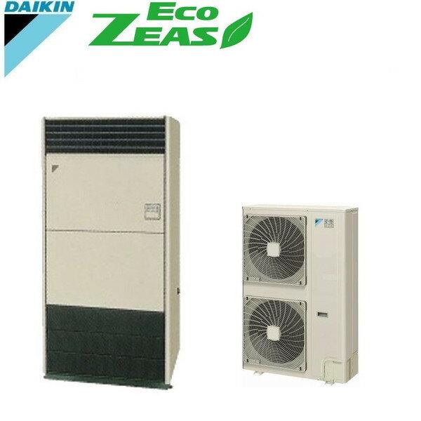 「送料無料」業務用エアコンダイキンECOZEAS-10馬力szzv280cf床置形
