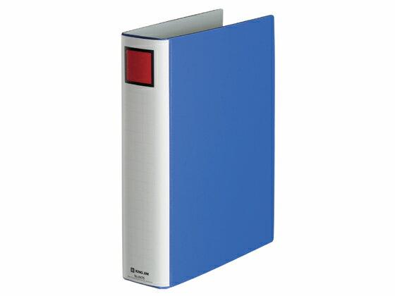 キングジム/キングファイルエコロジードッチ とじ厚50mm A4 青 10冊