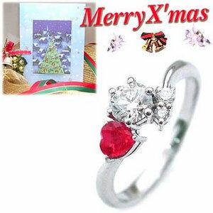 クリスマス限定Xmasカード付( 婚約指輪 ) ダイヤモンド プラチナエンゲージリング( 7月誕生石 ) ルビー【楽ギフ_包装】