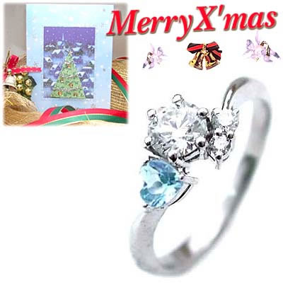 クリスマス限定Xmasカード付( 婚約指輪 ) ダイヤモンド プラチナエンゲージリング( 11月誕生石 ) ブルートパーズ【楽ギフ_包装】