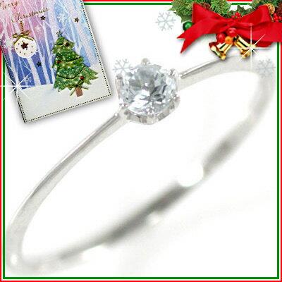 クリスマス限定Xmasカード付( 3月誕生石 ) K18ホワイトゴールド アクアマリンリング【楽ギフ_包装】