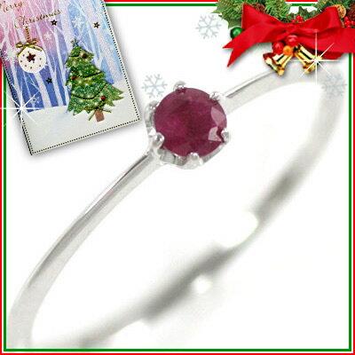 クリスマス限定Xmasカード付( 7月誕生石 ) K18ホワイトゴールド ルビーリング【楽ギフ_包装】