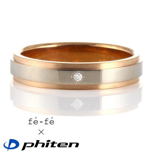 ファイテン Phiten チタン ダイヤモンド リング チタンリング レディース【楽ギフ_包装】【DEAL】