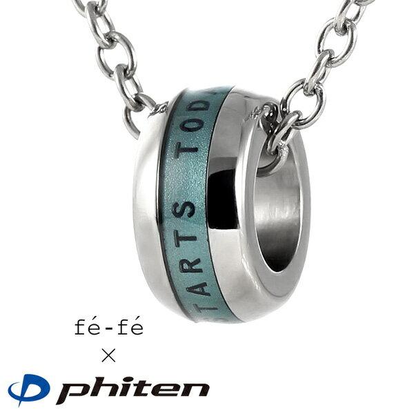 ネックレス メンズ ファイテン Phiten チタン ペンダント ネックレス チタンペンダント ネックレス メンズ【楽ギフ_包装】【DEAL】