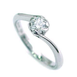 立爪 エンゲージリング ダイヤモンド ダイヤ プラチナ リング 婚約指輪 ソリティア 0.35ct【楽ギフ_包装】