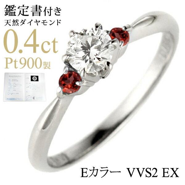 ( 1月誕生石 ) ガーネット Ptダイヤリング(婚約指輪・エンゲージリング)【楽ギフ_包装】