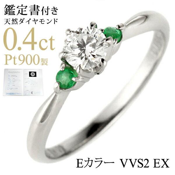 ( 5月誕生石 ) エメラルド Pt ダイヤリング(婚約指輪・エンゲージリング)【楽ギフ_包装】