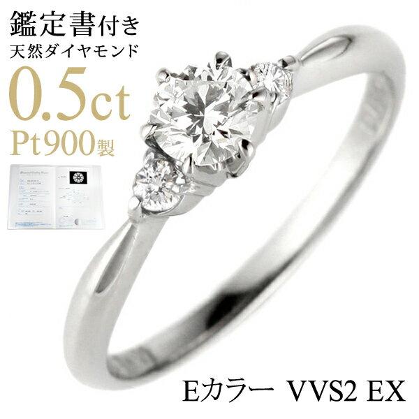 ( 4月誕生石 )  Pt ダイヤモンドリング(婚約指輪・エンゲージリング)【楽ギフ_包装】