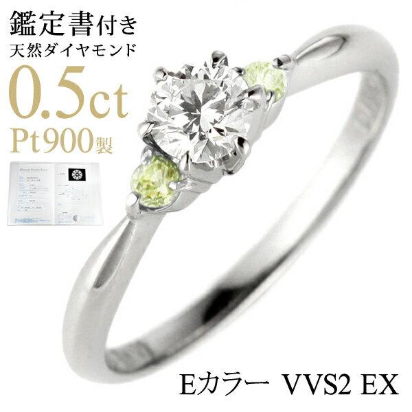 ( 8月誕生石 ) ペリドット Pt ダイヤリング(婚約指輪・エンゲージリング)【楽ギフ_包装】