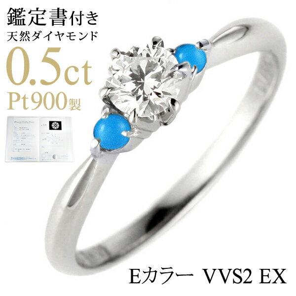( 12月誕生石 ) ターコイズ Pt ダイヤリング(婚約指輪・エンゲージリング)【楽ギフ_包装】
