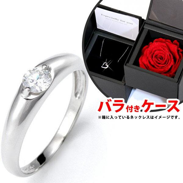 指輪 ダイヤモンド 指輪 リング 指輪 プラチナ 指輪 ダイヤモンドリング 指輪 ダイヤ 結婚指輪 指輪 マリッジリング 指輪 指輪 ラッピング無料【楽ギフ_包装】バラ付ケースセット