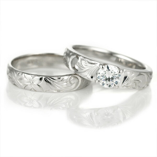 ハワイアンジュエリー 婚約指輪 キュービックジルコニア リング 指輪 シルバー シンプル 人気 【DEAL】