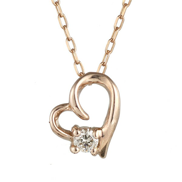 ネックレス ピンクゴールド ダイヤモンド ハート 女性人気  K10 PG  ネックレス【楽ギフ_包装】 【DEAL】
