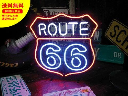 ネオンサイン ネオン 看板 電飾看板 ライト インテリア アメリカン 店舗 ショップ ルート66 アパレル ROUTE66_NS-090-SHO