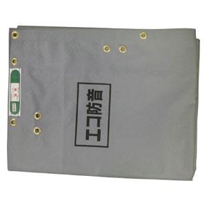 ECOBOUON1834 萩原工業 ECO防音シート 1.8m×3.4m グレー  [ECOBOUON1834]【返品種別A】【送料無料】