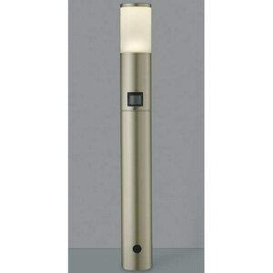 AU37705L コイズミ LEDガーデンライト(ウォームシルバー)【要電気工事】 KOIZUMI [AU37705L]【返品種別A】【送料無料】