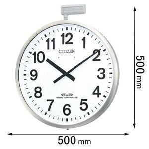 4MY611-N19 シチズン 電波掛時計 屋外用 ポールウェーブSF [4MY611N19]【返品種別A】【送料無料】