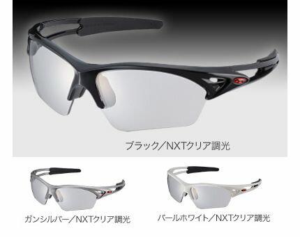 OGK プリマト・フォトクロミック サングラス/ オージーケー 自転車 アイウェア 【送料無料】