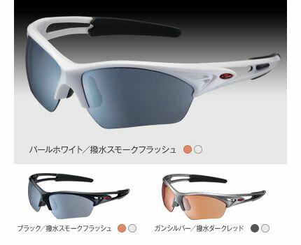 OGK プリマト サングラス/ オージーケー 自転車 アイウェア 【送料無料】【秋セール】