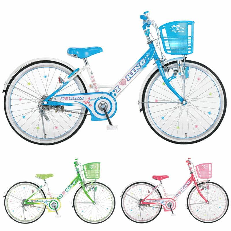 【Xmas特典付】シルバーリング アイラブリング 22インチ ハート型スポーク飾り付 LR22/ 子供用自転車 【中サイズ】((年内配送不可))