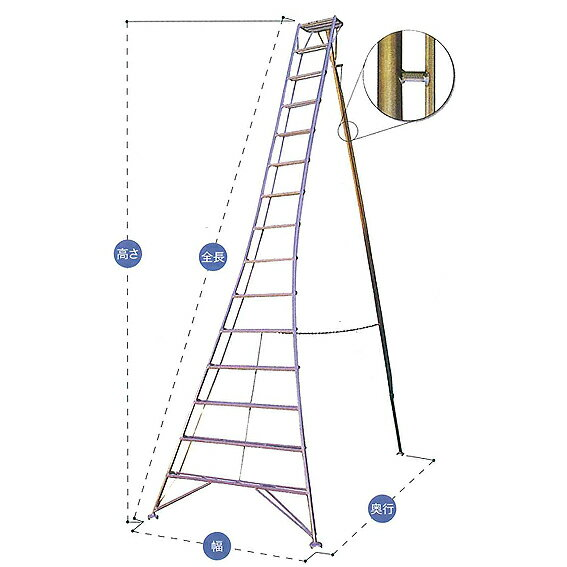 アルミ三脚標準タイプ・固定スライド式 ALD-6S【代引き不可】
