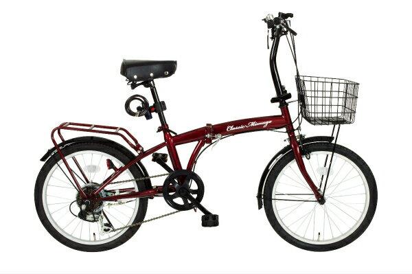 Classic Mimugo FDB206S-OP クラシックレッド【MG-CM206】 / 自転車 サイクリング 【代引不可】(北海道・沖縄・離島送料別途)