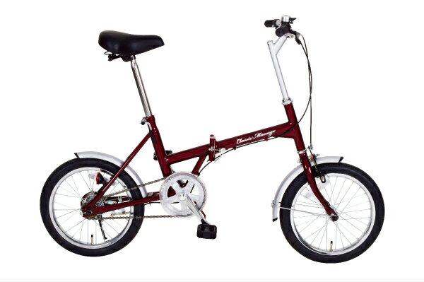 Classic Mimugo FDB16 クラシックレッド【MG-CM16】 / 自転車 サイクリング 【代引不可】(北海道・沖縄・離島送料別途)