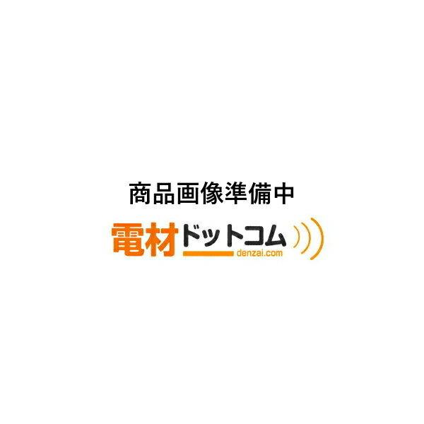 【送料無料】ライオンチェアー アイ・ビートル NO.2412FG38967