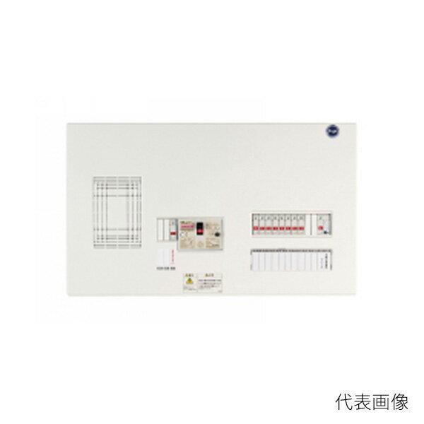 【送料無料】河村電器/カワムラ enステーション 分岐横一列タイプ ELE ELE 6200
