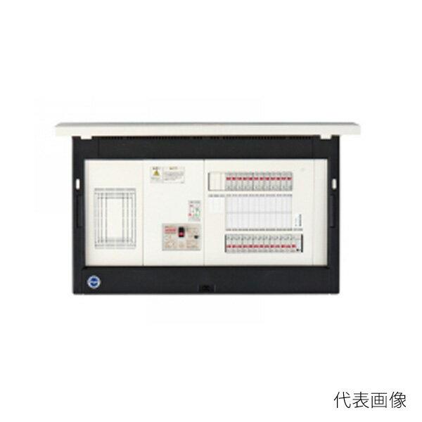 【送料無料】河村電器/カワムラ enステーション 太陽光発電+オール電化 EL2T EL2T 5084-33
