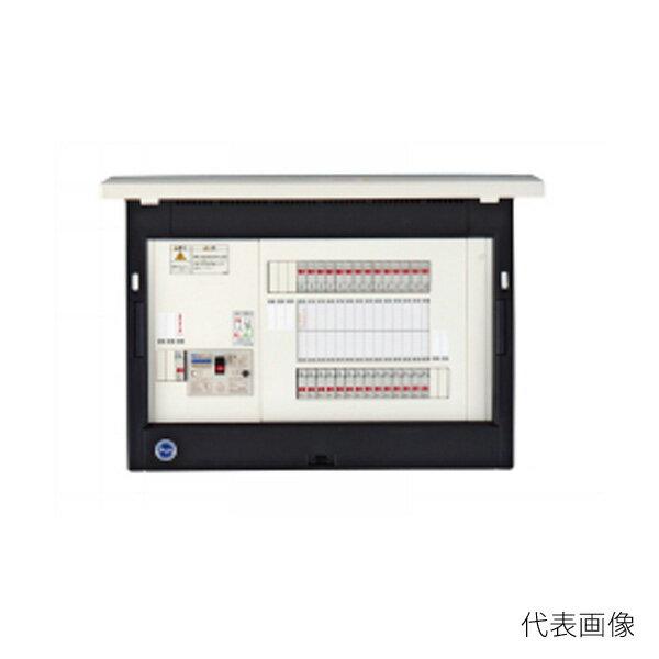 【送料無料】河村電器/カワムラ enステーション オール電化 EN2D EN2D 6160-S