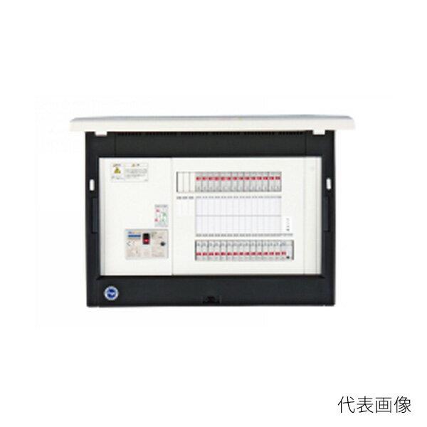 【送料無料】河村電器/カワムラ enステーション EV充電付 ENR-V ENR 6160-V