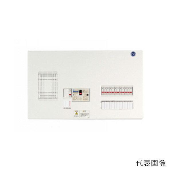 【送料無料】河村電器/カワムラ enステーション 分岐横一列タイプ ELE ELE 4200