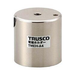 TRUSCO電磁ホルダーΦ80XH60TMEHA8【4158512】