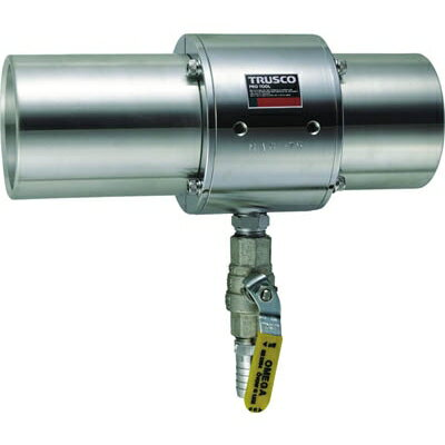 【送料無料】TRUSCOエアガンジャンボタイプ最小内径75mmMAG75【2275651】