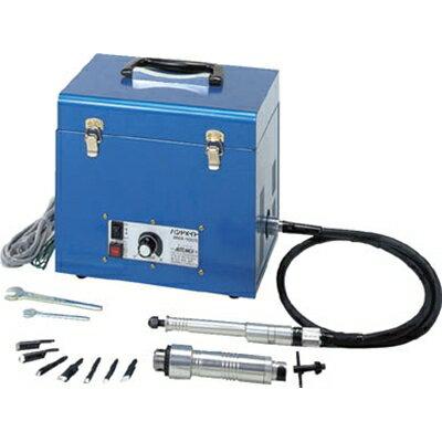 【送料無料】オートマックハンドメイト 超振動・回転両用型 金工・木工万能機HMA100BE【1140442】