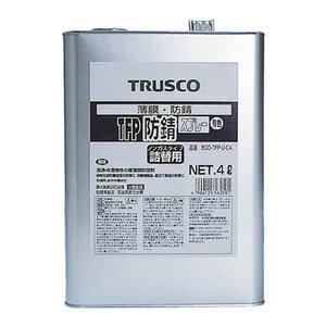 【送料無料】TRUSCOTFP防錆剤有色4LECOTFPUC4【5123127】