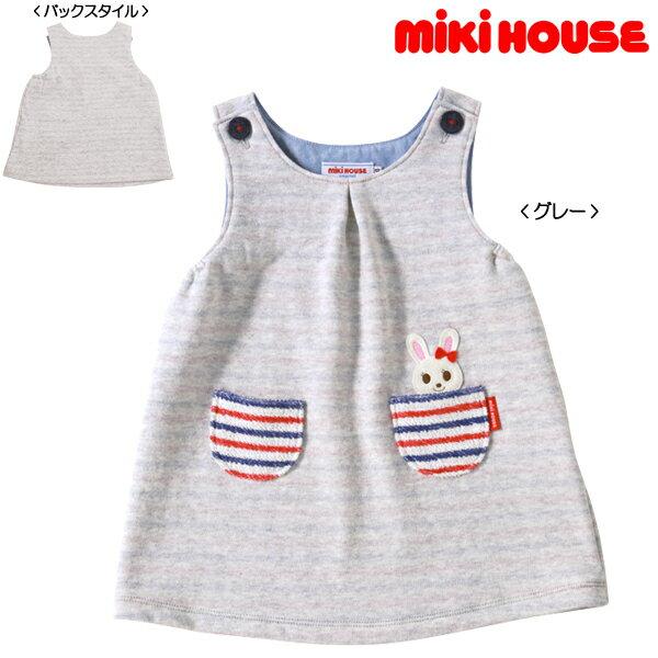 ミキハウス(MIKIHOUSE) マリンボーダーうさこ♪ジャンパースカート(80、90)
