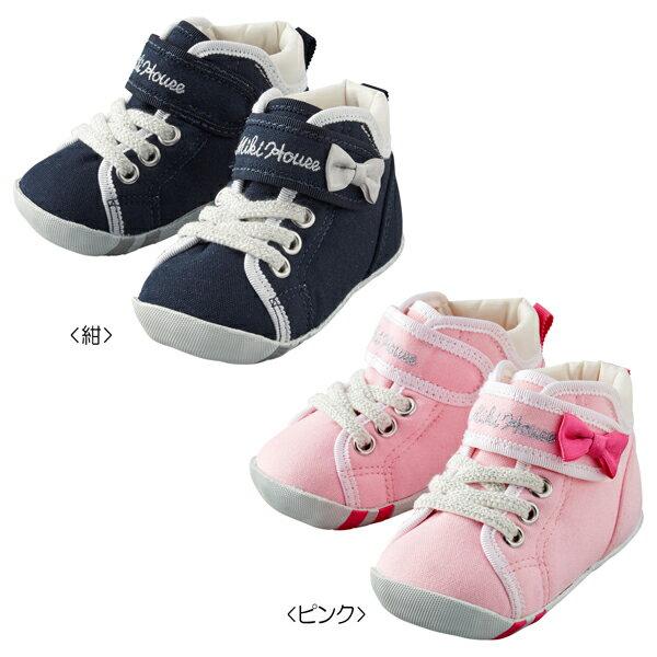ミキハウス(MIKIHOUSE) ミニリボン付き♪ファーストベビーシューズ(子供靴)