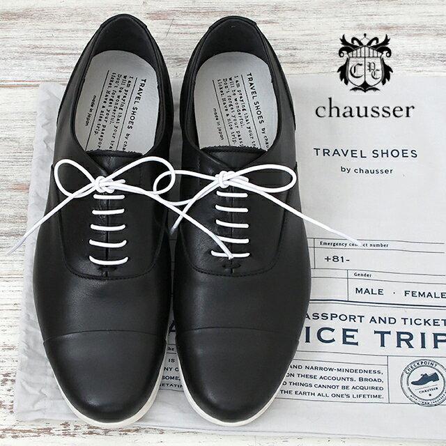 TRAVEL SHOES BY CHAUSSER【レディース】【シューズ】ショセ トラベルシューズ 001 ストレートチップシューズ BLACKxWHITE