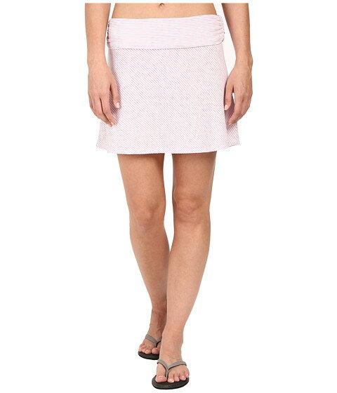 Carve Designs Bennett Flirt Skirt